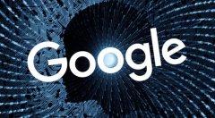 Google搜索引擎迎接大改版,用人工智能打造个性化搜索