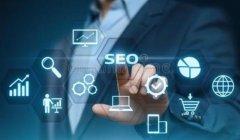 搜索引擎优化的工作贯穿于整个网站的运营过程中!